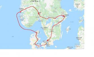 北欧旅行中画像1